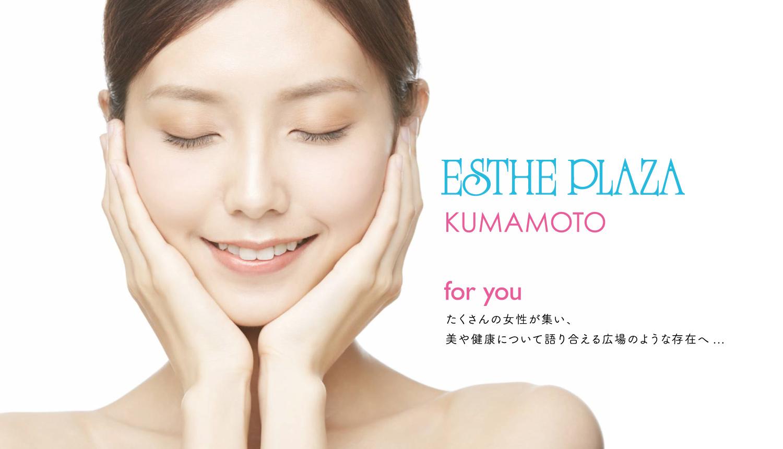 ESTHE PLAZA KUMAMOTO